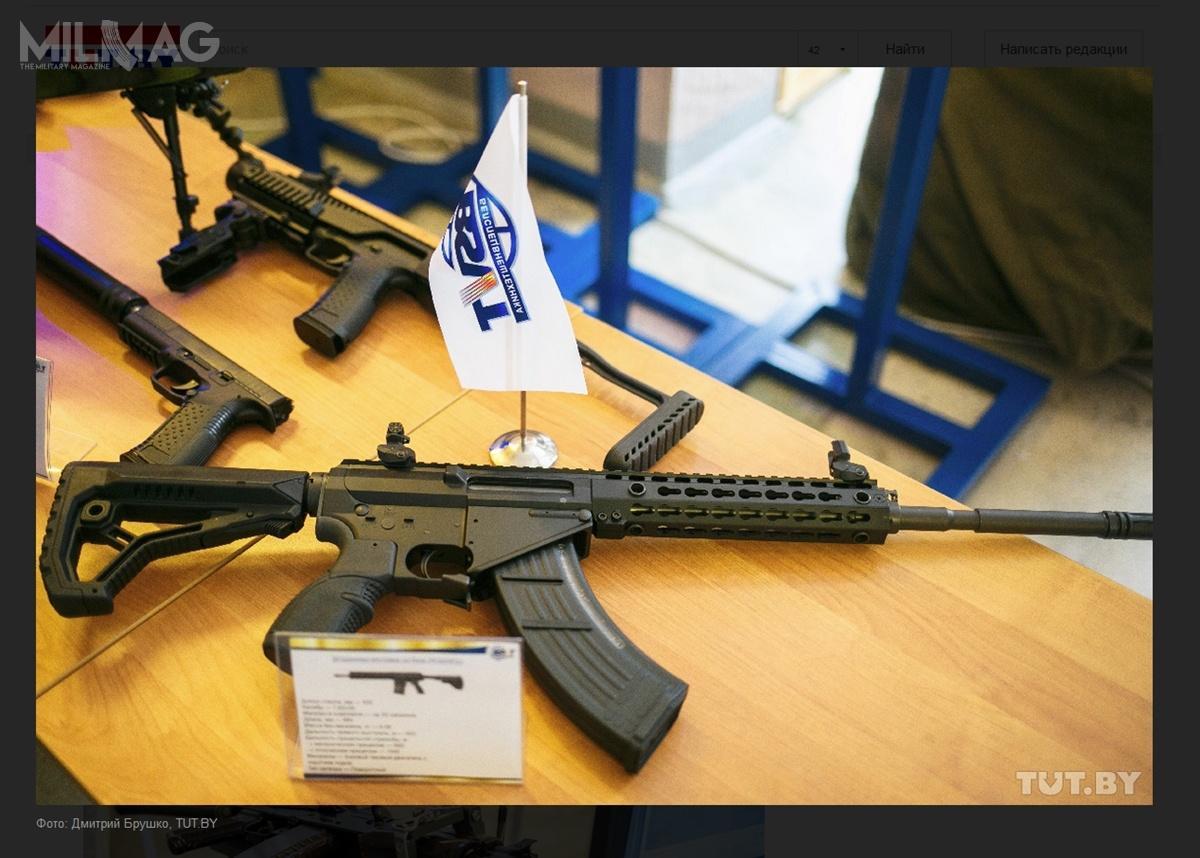 Zaprezentowany białoruskim dziennikarzom 2lutego rzekomo miejscowy karabinek nabazie platformy AR-15/M16 doamunicji 7,62 mm x 39. Wrzeczywistości topokazywany odpoczątku ubiegłego roku Arsenal/Archon Firearms Swift AR/AK / Zdjęcie: Dmitrij Bruszko, tut.by