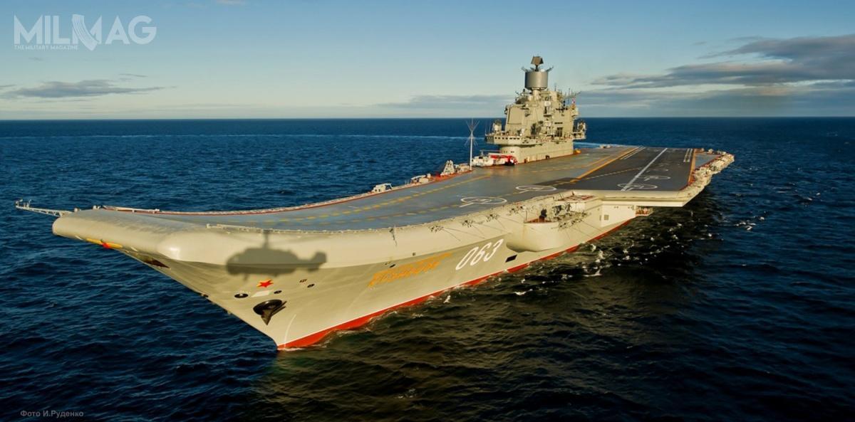RFS Admirał Kuzniecow jest trapiony awariami iprzeciągającymi się remontami praktycznie odwejścia dosłużby jeszcze uschyłku istnienia ZSRR / Zdjęcie: Ministerstwo Obrony Federacji Rosyjskiej